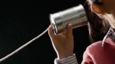 """[9월 9일은 귀의 날] """"안 들려요"""" 돌발성 난청은 응급 질환…20ㆍ30代 환자도 4분의 1"""