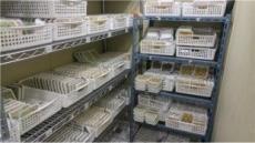 식약처, 간식ㆍ이유식 등 에서 식중독균 나온 4개 제품 폐기