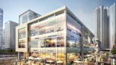 주 7일 독점상권…광명역자이타워 상업시설에 투자 문의 증가