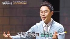 아니 어쩌다가…tvN '어쩌다 어른' 제목 표절 논란