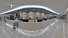 세브란스병원, 국내 최초 '사각형 응급실' 운영