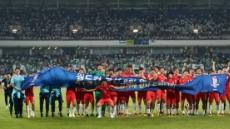 '월드컵 본선행' 선수단 20억 보너스…포상금 살펴보니