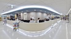 환자 상황·진료구역 한눈에…세브란스병원 국내 첫'사각형 응급실'운영
