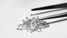 KDT한국다이아몬드거래소, 예비부부를 위한 합리적인 가격의 고품질 예물 제공