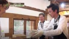 김국진, '시골빵집'으로 제빵왕 도전…'국찌니빵' 재현할까