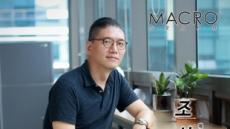 """[와이드인터뷰-매크로그래프 조성호 VR본부장]""""VR게임 대중화와 매출 두 마리 토끼 모두 잡을 터"""""""