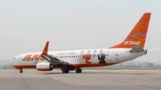 해외 항공권 가격, 6년간 평균 26% 하락