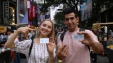 '한 장 이면 OK' 코리아투어카드의 세계화
