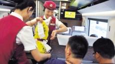 [aT와 함께하는 글로벌푸드 리포트] 음식주문…열차까지 배달서비스 각광