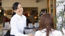 잘 나가는데도 한국관광 배우러 온 일본