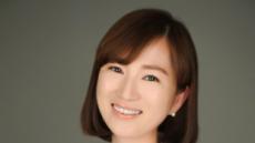 매선요법의 얼굴 주름 감소 효과 및 안전성 최초 확인