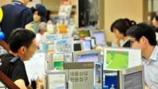 8ㆍ2대책에 주담대 주춤해도 가계대출은 급증…'풍선효과' 우려(종합)