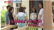 불청1호커플 김국진♥강수지, 같은 방 제안에 '부채질'