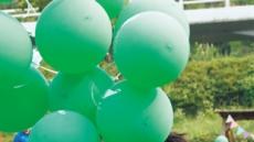 [제약·바이오·의료기기 업계 이모저모]희귀질환 어린이 위한 '초록산타'상상놀이터 개최