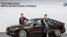 BMW 뉴 6시리즈 그란 투리스모 사전예약…9290만원부터