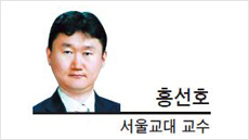 [헤럴드포럼-홍선호 서울교대 교수]초등교사 임용절벽 사태 바라보는 그릇된 시각