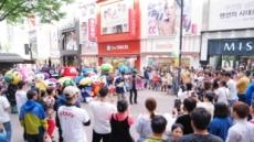 DMC에서 만나는 '서울애니메이션 캐릭터 퍼레이드', 9월 열려