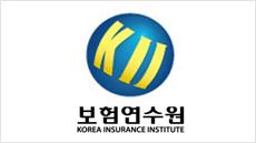 보험연수원, 보험서적 4권 신규 발간