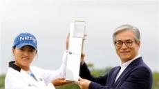 'BMW위크' 남자는 PGA, 여자는 KLPGA