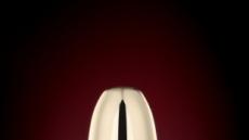 (주)제나인터네셔널, '제나셀 VL 볼륨리프트 페이셜 크림' 출시