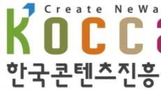 콘진원, '2017 게임리터러시 교사연구회 워크숍' 개최