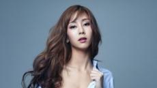"""""""회당 1500 받았지만 매춘아냐""""…'원정 성매매' 지나 컴백 암시 논란"""