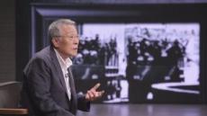 '차이나는 클라스' 황석영의 '광주'의 진실 5.6% 자체 최고시청률 기록