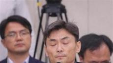 """[종합] 박성진 """"전문성 부족 지적 납득 어렵지만 국회 존중해 사퇴"""""""