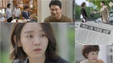 """'황금빛내인생' 신혜선, 해성그룹 친딸 아니었다..""""지안-지수 둘 다 불쌍해"""""""