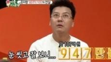 """손지창 """"장모님 107억 잭팟, 실제 수령액은 20억"""""""