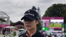 신인왕 굳힌 박성현, 상금ㆍ평균타수 1위도 '가시화'