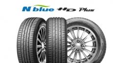 넥센타이어 폴크스바겐 그룹에 타이어 공급 확대