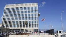 '뇌진탕·청력상실' 미스테리…美, 쿠바 주재 대사관 폐쇄 검토
