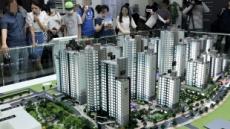 8ㆍ2 대책 영향? 민간아파트 평균 분양가 소폭 하락