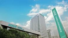 한국거래소, 임시공휴일 2일 '증시 휴장'
