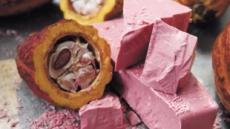 색소 안쓰고 분홍색 신개념 '루비 초콜릿' 중국인 '눈맛' 잡을까