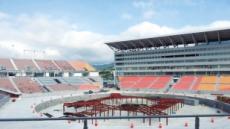 [평창동계올림픽 D-140] 평창올림픽시설 국민참여형 관광지로