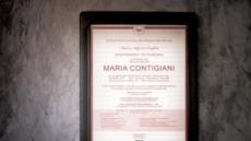 이탈리아 정부 인증 400% 캐시미어, '마리아 콘티지아니 캐시미어' 국내 론칭