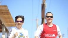 사랑 확인 위해 4700km 마라톤으로 중국 횡단한 커플