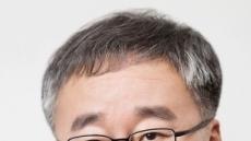 정찬우 한국거래소 이사장 퇴임, 권한대행 체제 돌입