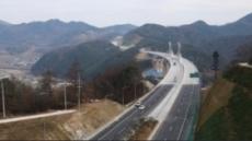 [단독]'광대고속도로'→'달빛고속도로' 바뀐다
