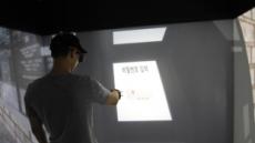 첨단 헬스케어 기술 활용해 치매 예방하는 '치매 테크'