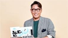 """윤종신, '눈덩이 프로젝트' 의미 밝혔다.. """"시즌2 하겠다"""""""
