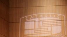 문정일 가톨릭대학교 의무부총장 겸 의료원장 취임식 열어
