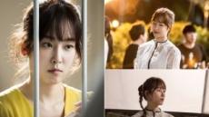 '사랑의 온도' 서현진에게 부과된 숙제