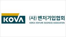 벤처업계 '혁신벤처단체협의회' 출범, 대한민국 '틀' 바꾼다