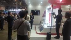 한국지역난방공사, 에너지대전서 신기술 전시