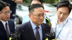 軍 검찰, '갑질 의혹' 박찬주 대장 구속영장 청구…뇌물 혐의