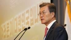 영국은 북핵ㆍ체코는 평창ㆍ세네갈은 유엔…文대통령 맞춤형 양자외교