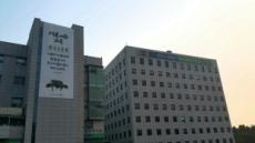 서울교육청, 16개 사립학교 교원임용시험 위탁 업무 협약 체결